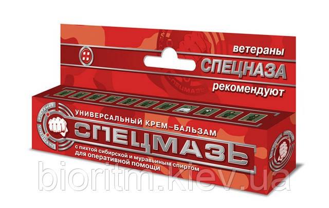 Спецмазь з ялицею сибірської і мурашиних спиртом 44мл(гарантія якості)