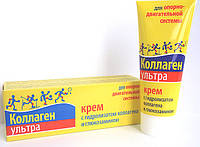 Коллаген Ультра крем с гидролизатом коллагена и глюкозамином ,для суставов,связок,хрящей,75мл