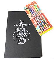 Блокнот с черными страницами 25,5 см. + набор цветных ручек с ароматом фруктов