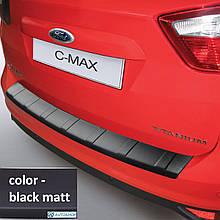 Пластикова захисна накладка на задній бампер для Ford C-Max Mk2 2010-2015
