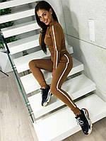 Стильный спортивный костюм с лампасми S - XL