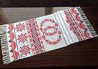 Рушнык свадебный ( Рушник весільний ) вышитый ручной работы под ноги