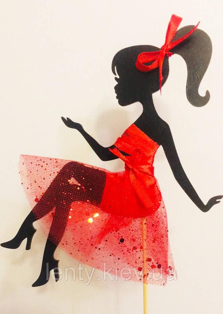 """Большой топпер """"Черный Силуэт девушки в красном платье"""" дерево в торт с шифоном. 15 см без подставки"""