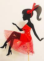 """Большой топпер """"Черный Силуэт девушки в красном платье"""" дерево в торт с шифоном. 15 см без подставки, фото 1"""
