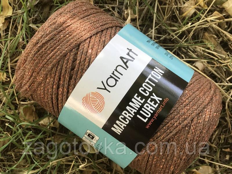 Macrame Cotton Lurex №742 Коричневый