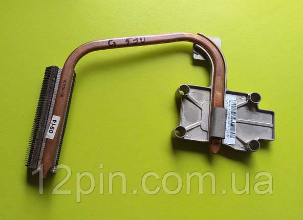 Система охлаждения  Lenovo G530 б.у. оригинал, фото 2