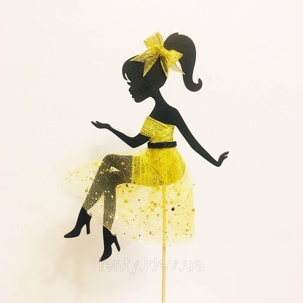 """Большой топпер """"Черный Силуэт девушки в золотом платье"""" дерево в торт с шифоном. 15 см без подставки"""