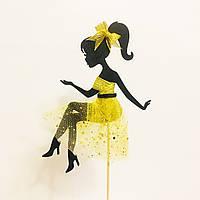 """Великий топпер """"Чорний Силует дівчини в золотій сукні"""" дерево в торт з шифоном. 15 см без підставки"""