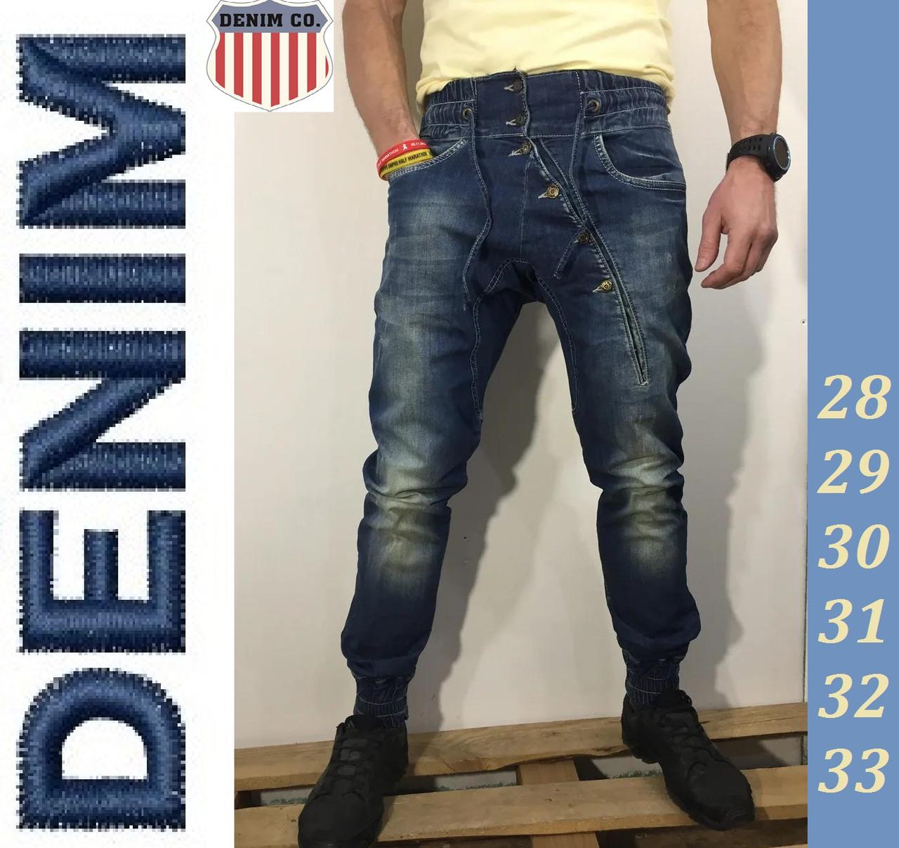 Мужские модные джинсы зауженные  Denim.