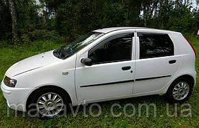 Ветровики Fiat Punto II Hb 5d 1999-2003  дефлекторы окон
