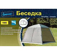Палатка шатер 4 местная 210*210x150 см LANYU LY 1906