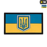 M-Tac нашивка флаг Украины 50х30 ПВХ, фото 1