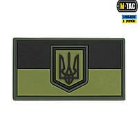 M-Tac нашивка флаг Украины 50х30 ПВХ олива, фото 1