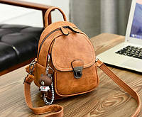Женский мини рюкзак сумочка Коричневый
