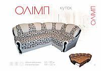 Угловой диван «Олимп» от производителя от производителя
