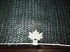 Кліпса Кленовий лист для кріплення затіняючої сітки, 50 шт/упак, фото 4