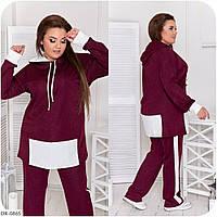 Красивый женский спортивный костюм с удлиненной кофтой из дайвинга размеры 48-66 арт 3329