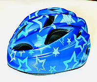 Шлем детский синий (р. 52-54) для роликов, скейтов, велосипедов с регулировкой по объему головы, фото 1