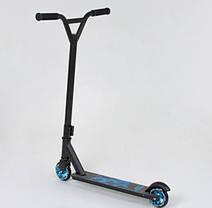 Самокат трюковый Best Scooter 81533 алюминиевый диск и дека. Колёса PU d=10 см, фото 2
