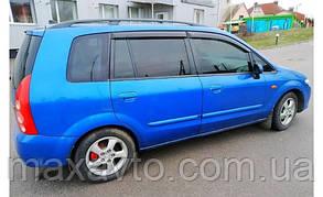 Ветровики Mazda Premacy 1999-2005  дефлекторы окон