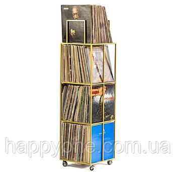 Металевий контейнер для зберігання пластинок 4-х поверховий (жовтий)
