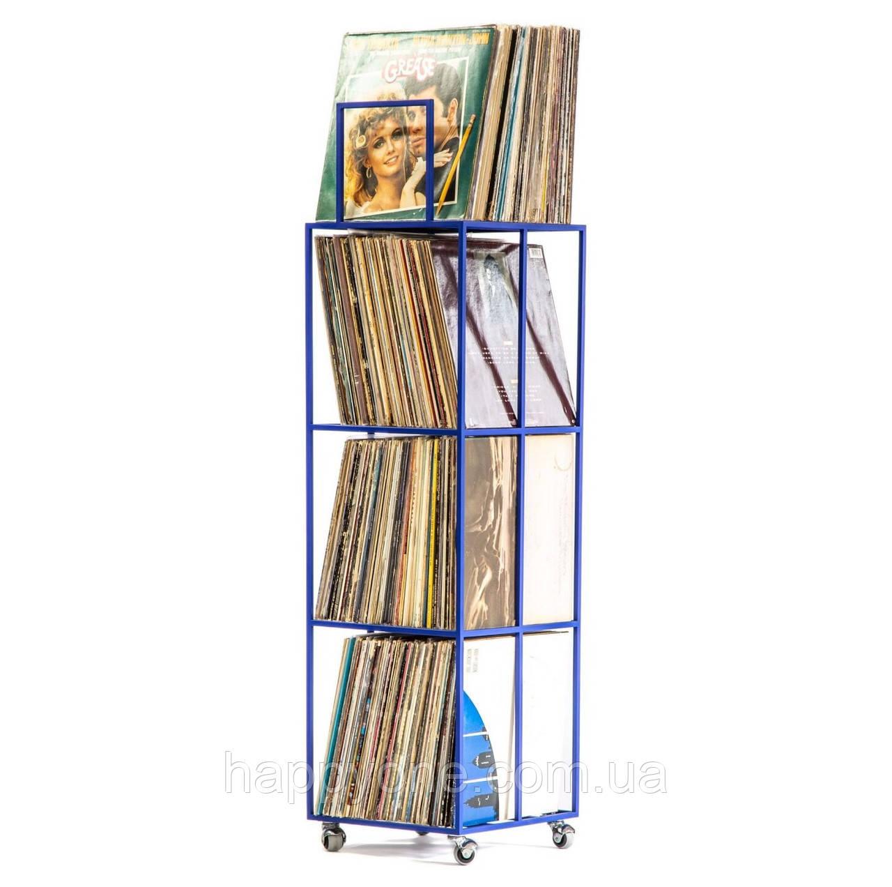 Металевий контейнер для зберігання пластинок 4-х поверховий (синій)