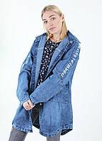 Стильная удлиненная джинсовая куртка больших размеров в ассортименте(Размер 52,54,56,58,60,62 )