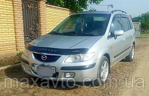 Мухобойка, дефлектор капота Mazda Premacy с 1999–2005 г.в.