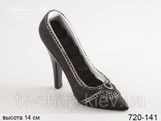 Подставка для колец Черная туфелька