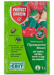 Прованто макси конфидор 1 г инсектицид