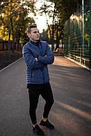 Куртка-пуховик мужская демисезонная без капюшона, повседневный стиль. Цвет синий!