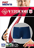 Мужские трусы боксеры Vericoh (батал)
