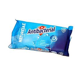 """Влажные салфетки """"NATURELLE"""", D - panthenol, 48 шт"""
