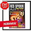 Пробник Red Spider Misty Powder (Красный паук) - возбуждающий порошок для женщин, в упаковке 4 шт.