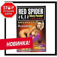 Пробник Red Spider Misty Powder (Красный паук) - возбуждающий порошок для женщин, в упаковке 4 шт., фото 1