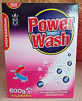 Power Wash Profesional стиральный порошок универсал, 600 г