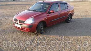 Ветровики Renault Symbol 2002-2008  дефлекторы окон