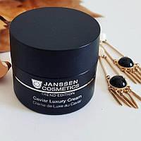 Крем для лица Caviar Luxury Cream Janssen