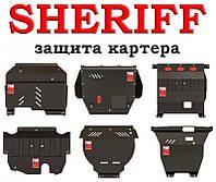 Защита двигателя для Skoda Roomster  2006-  V-1.4/1.6 закр. двиг+кпп