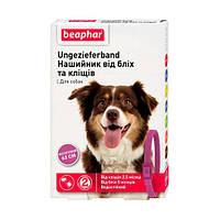 Бефар 65 см нашийник від бліх, кліщів для собак фіолетовий Веарһаг 10198