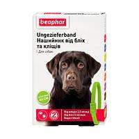 Бефар 65 см нашийник від бліх, кліщів для собак зелений Веарһаг 10196