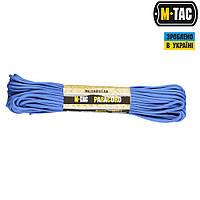 M-Tac паракорд 550 type III Electric Blue 30м, фото 1