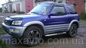 Ветровики Toyota Rav 4 I 3d 1994-2000  дефлекторы окон