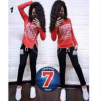 Спортивный костюм женский Givenchy