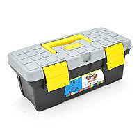 """Пластиковая фурнитура для инструментов 250х110х100, 10"""" с двумя пластиковыми замками"""