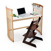 Stokke Care Desk набір для письмового столу