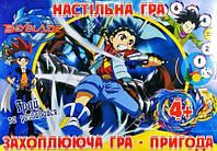 Настольная игра-бродилка Бэйблейд CHE2370
