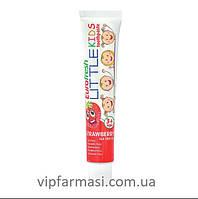 Дитяча зубна паста Eurofresh Little Kids, Farmasi, 50мл