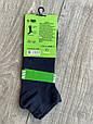 Чоловічі шкарпетки короткі бамбук BYT однотонні в сітку 40-45 12 шт в уп чорні білі світло сірі сині бежеві, фото 5