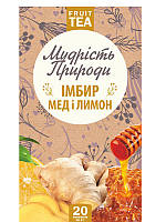 Чай Имбирь мед лимон ТМ Полесский чай (Полесский чай)